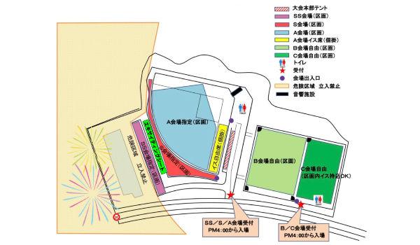 2017年成田花火大会の有料席情報
